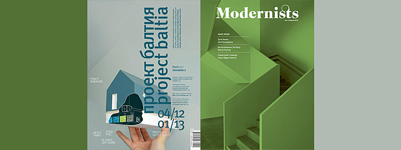 PROJECT_modernists_banner_2_2013.jpg